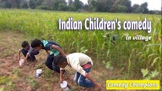 Children comedy video in village | छोटे लडको ने तो कॉमेडी की हद पार करदी | kids comedy video 2017