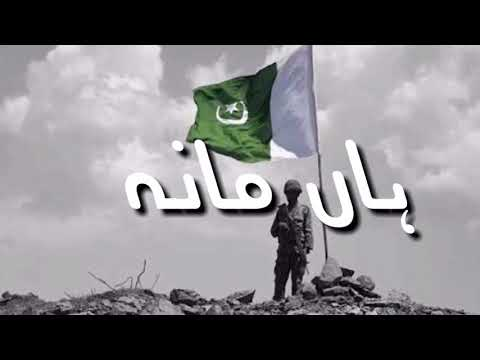 14 August and 6 September Defence Day Whatsapp Status