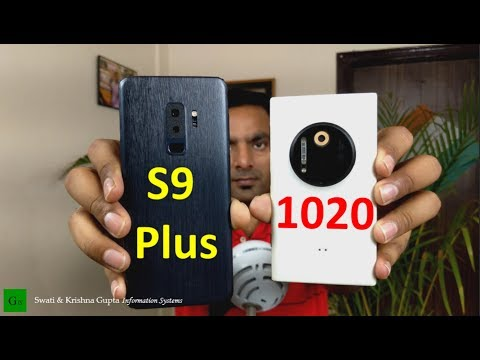 Nokia Lumia 1020 vs Samsung Galaxy S9 Plus Camera Comparison - (Iconic vs Best)