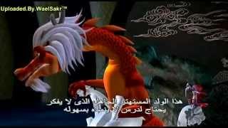 #x202b;فيلم اسطورة البحر#x202c;lrm;