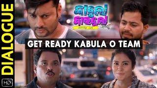 Get Ready Kabula O Team | Dialogue | Kabula Barabula Searching Laila | Anubhav | Subhasis | Aanisha