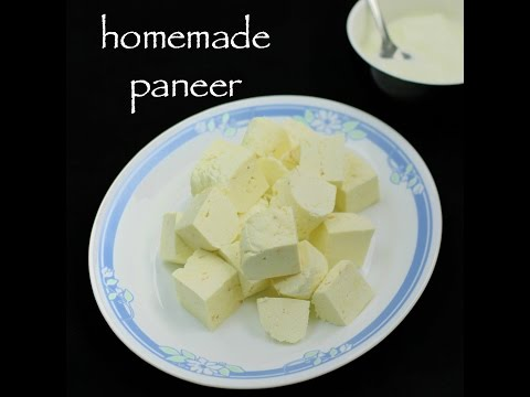 how to make paneer at home | homemade paneer recipe | cottage cheese recipe
