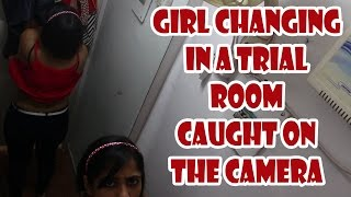 Girl Changing Dress In A Trial Room / Changing Room MMS Must Watch Video I Spoof Bag
