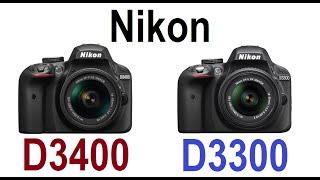 Nikon D3400 vs Nikon D3300 Almost Nothing New
