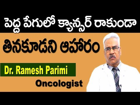 Best Diet For Colon Cancer   Colon Cancer Prevention Telugu   Health Tips   Doctors Tv Telugu