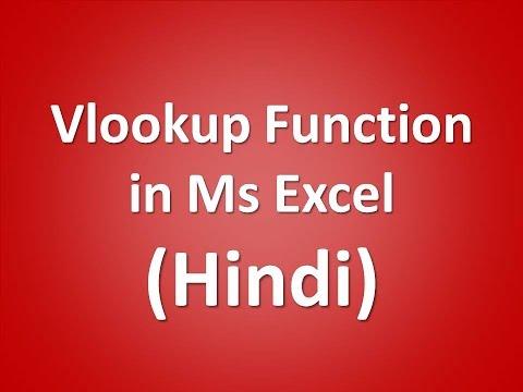 vlookup excel function future key solutions rajpura in hindi