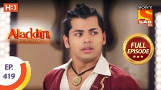 Aladdin - Ep 419 - Full Episode - 24th March 2020