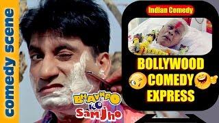 Raju Srivastav Best Comedy Scene - Bollywood Comedy Express - Bhavnao Ko Samjho - Indian Comedy