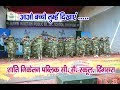 Download School Student Dance: JHANKI HINDUSTAN KI MP3,3GP,MP4