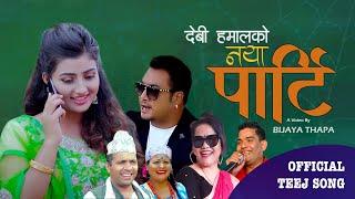 Super Hit Teej Song 2073 Naya Party Kholchhu - Nabin Paudel & Devi Hamal by Diggaj Dhaurali