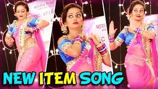 Manasi Naik's New Song '2000 chi Gulabi Note' | New Marathi Item Song