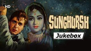 Sunghursh (1968) | Dilip Kumar | Vyjayanthimala | Sanjeev Kumar | Balraj Sahni | Filmi Gaane