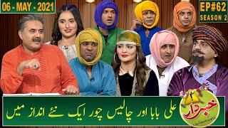 Khabardar with Aftab Iqbal | New Episode 62 | 06 May 2021 | GWAI