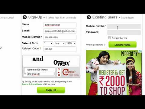 Get Free Mobile Recharge - Send Free SMS