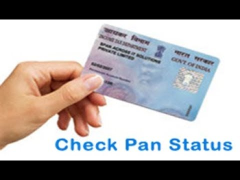 Check pan card details online//hack anyones details having pan card//Titans Superior