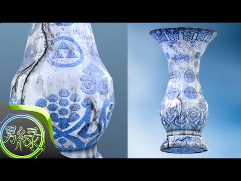 Vase (Blender 2.71)