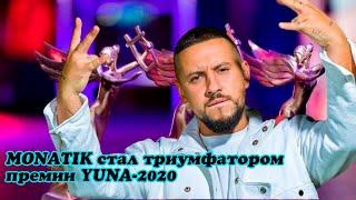 MONATIK стал триумфатором премии YUNA 2020   его назвали лучшим артистом современности
