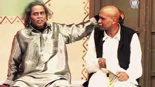 Best of Akram Udas and Amanullah - New Stage Drama Full Comedy Clip