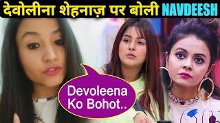 Navdeesh Kaur Reaction On Devoleena Vs Shehnaz Fans Fight   Bhula Dunga   Sidharth Shukla