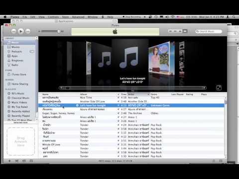 iTunes language conversion