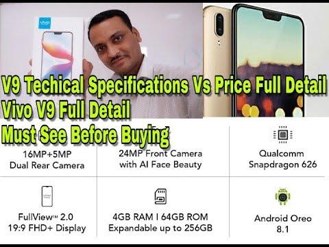 V9 Techical Specifications Vs Price Full Detail || Vivo V9 Full Detail || Must See Before Buying