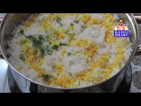 Restaurant Style Chicken Biryani  / Chef Aadharsh Tatpati