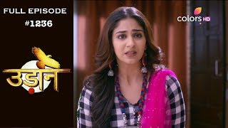 Udann Sapnon Ki - 19th January 2019 - उड़ान सपनों की - Full Episode