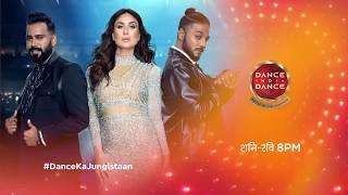 Catch The Sensational Dance Queen Malaika This Weekend   #DanceIndiaDance