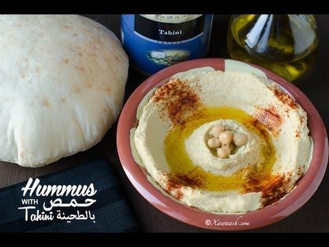 Super Smooth Hummus (Xumus) حُمُّص