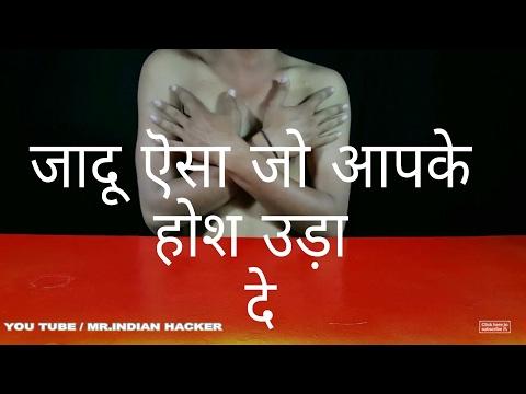 magic tricks in Hindi #real magic# सच्चा जादू जो आपके होश उड़ा दे