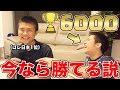 【クラロワ】6000超えたきおきおならkooちゃんねるに勝てんじゃね!?【きおこー】