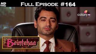 Beintehaa Episode 55