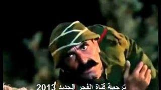 فيلم ميماتي الجديد كانكالي ( قلعة تشانك ) كامل و مترجم