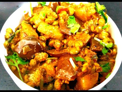 Ringan tuvar nu shaak | Tuvar lilva ringan nu shaak | tuvar lilva recipe | #gujarati food