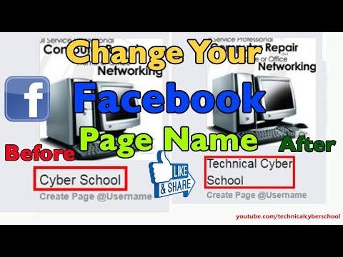 How to change or edit  Facebook business page name new 2018|फेसबुक पेज का नाम कैसे बदलें