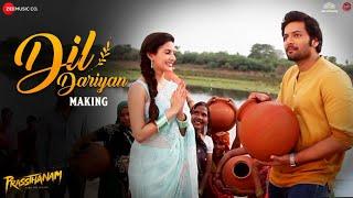 Dil Dariyan - Making | Prassthanam | Ali Fazal & Amyra Dastur | Ankit Tiwari & Deepali Sathe