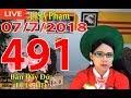 Khai Dân Trí - Lisa Phạm Số 491 Live stream 19h VN (8h sáng hoa kỳ ) mới nhất hôm nay ngày 07/7/2018