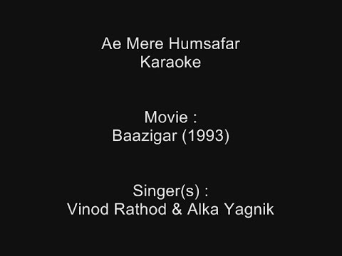 Humsafar aye download zara mere mp3 free song intezar ek
