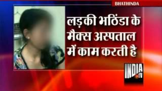 Youth Rapes Friend In Punjab, Arrested