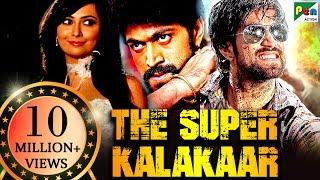The Super Kalakaar (2020) New Released Full Hindi Dubbed Movie   Yash, Radhika Pandit