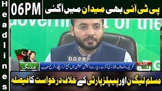 News Headlines | 06:00 PM | 21 November 2019 | Neo News HD