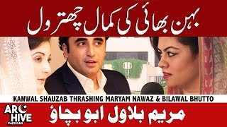Kanwal Shauzab thrashing Maryam Nawaz and Bilawal Bhutto Zardari