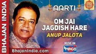 Om Jai Jagdish Hare Aarti | Lyrics In English | Anoop Jalota - Bhakti Songs