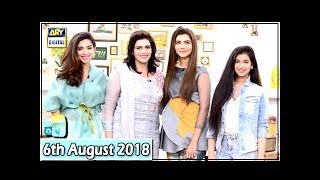 Good Morning Pakistan - Sonya Hussain - 6th August 2018 - ARY Digital Show