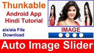 Android App Auto Image Slider Tutorial / Banner Slider Exten