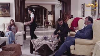 قوم ساوي قهوة لاتسلى بمرتك والواطي قام 😱  مسلسل وهم شوف دراما