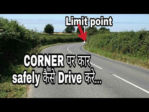 HOW TO DRIVE CAR SAFELY ON CORNER(BENDS)|TYPE OF BENDS