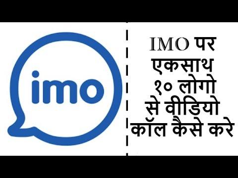 Make video Call among 10 people simultaniously Using Imo