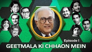 Geetmala Ki Chhaon Mein with Ameen Sayani - Episode 1 | Stars Interview Special