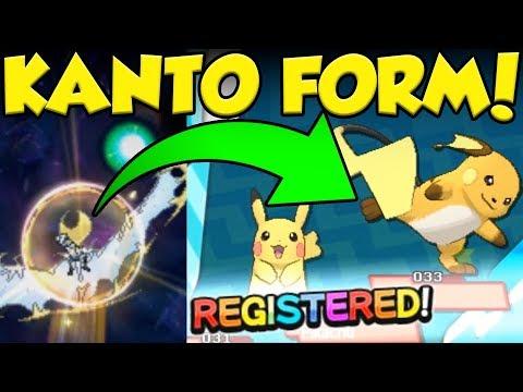 KANTO ULTRA SPACE EVOLUTION!? How To Get Kanto Raichu, Exeggutor, and Marowak Pokemon USUM